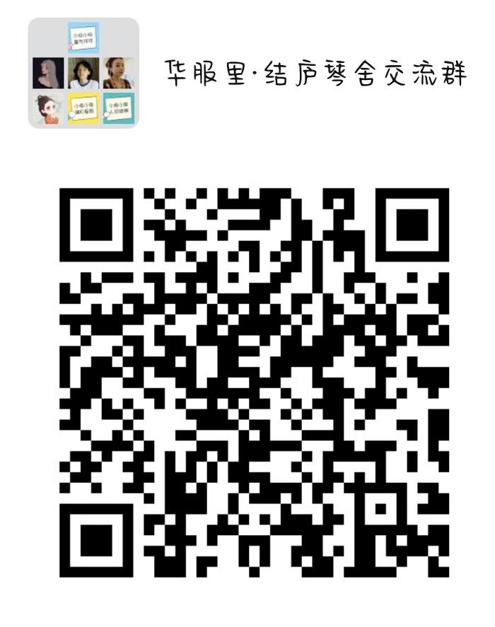 微信图片_20200428145515.png