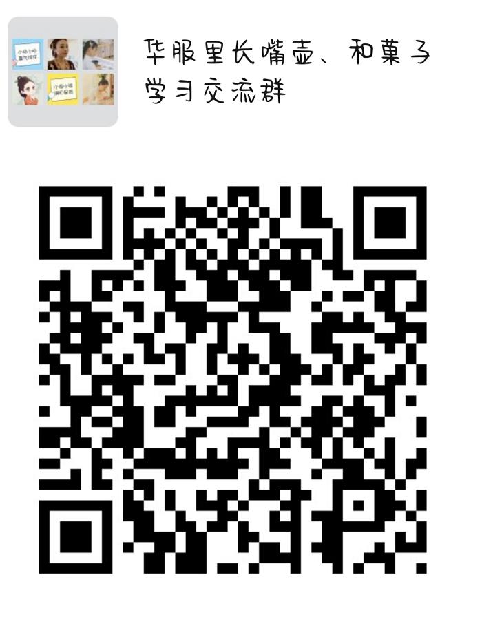 微信图片_20200428145530.png